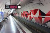 Essen metro station — Stock Photo