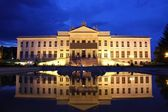Szeged, Hungary. City in Csongrad county. Mora Ferenc museum at night. — Stock Photo