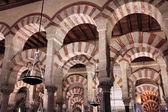 Mezquita — Stock Photo