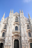 Milan, Italy — Photo