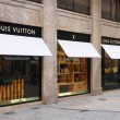 Luxury fashion - Louis Vuitton — Stockfoto
