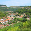 Veliko Tarnovo — Stock Photo