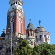Stock Photo: Ploiesti cathedral