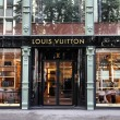 Постер, плакат: Louis Vuitton