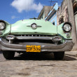 Stock Photo: Oldtimer in Cuba