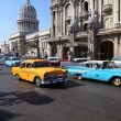 Havana, Cuba — Stock Photo #30236541