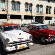 Havana — Stock Photo #30236923