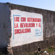 Communism in Cuba — Stock Photo #30237095