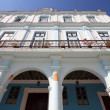 Havana - Plaza Vieja — Stock Photo