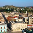 Santa Clara, Cuba — Stock Photo #30237765