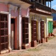 Trinidad, Cuba — Stock Photo #30238051