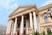 Oradea — Stock Photo