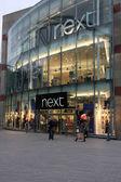 Next store — Stock Photo