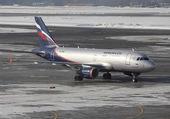 Aeroflot — Stock Photo