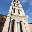 Ferrara — Stock Photo #30252861