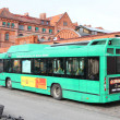 Stock Photo: VeoliTransport - gas powered bus