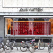 louis vuitton boutique — Stock Photo