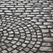 Stock Photo: Cobbled square