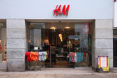 H&M in Copenhagen — Stock Photo