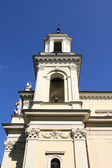 Varšava - vilanově — Stock fotografie