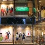 United Colors of Benetton — Stock Photo #30262155