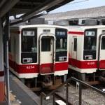 ������, ������: Tobu Railway train Japan