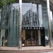 Постер, плакат: Hugo Boss in Japan