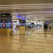 Постер, плакат: Duty free in Moscow Airport