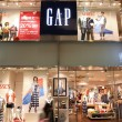 Gap fashion store — Stock Photo #30262399