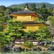 Japan - Kyoto — Stock Photo #30262867