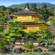 Japan - Kyoto — Stock Photo