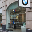 BMW car dealership — Stock Photo #30268569