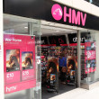 HMV store — Stock Photo
