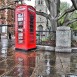 Rainy London — Stock fotografie
