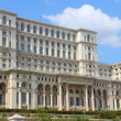 Palace of Parliament in Romania — Stock Photo