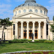 Bucharest — Stock Photo