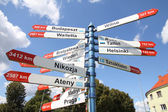 Direction signs — Stock Photo