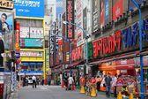 Shinjuku — Stock Photo