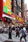Tokyo - Ikebukuro — Stock Photo