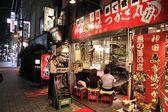 Barra de sushi tokio — Foto de Stock