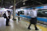 Shinagawa Station — Stock Photo