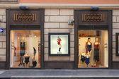 Lingerie shop — Stock Photo