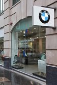 BMW car dealership — Stock Photo