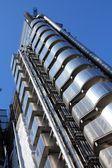 London skyscraper — Stock Photo
