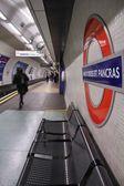 London Underground station — Stock Photo