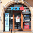 BCR bank, Romania — Stock Photo #30270871