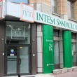 Intesa Sanpaolo Bank — Stock Photo