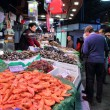 Stock Photo: La Boqueria market