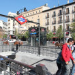 Madrid Metro — Stock Photo #30271933