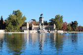 Madrid - Retiro Park — Stock Photo